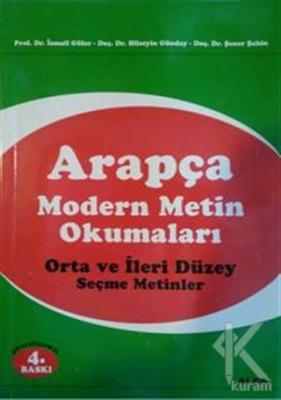 Arapça Modern Metin Okumaları