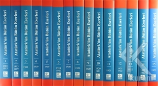 Atatürk'ün Bütün Eserleri Cilt: (30 Cilt Takım) (Ciltli)