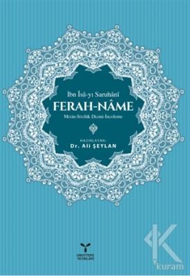 Ferah - Name