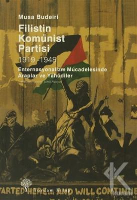 Filistin Komünist Partisi 1919-1948