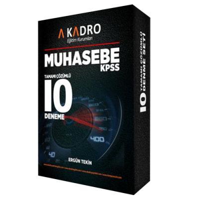 KPSS A Grubu Muhasebe
