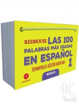 Las 100 Palabras Mas Usadas En Espanol 1