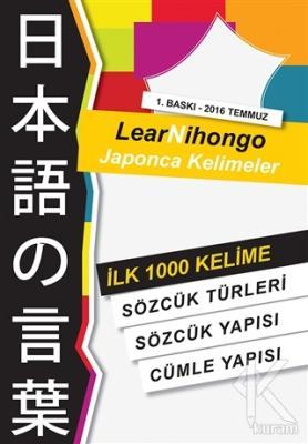 Lear Nihongo Japonca Kelimeler