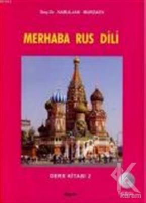 Merhaba Rus Dili Ders Kitabı 2 (Cd'li)
