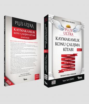 Plus Ultra Cilt 1 Kaymakamlık Konu Çalışma Kitabı + Ek Kitap Sertkan E