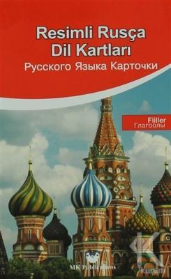 Resimli Rusça Dil Kartları
