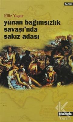 Yunan Bağımsızlık Savaşı'nda Sakız Adası