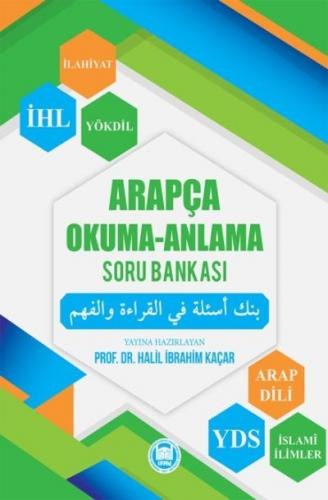 İFAV Arapça Okuma Anlama Soru Bankası YENİ