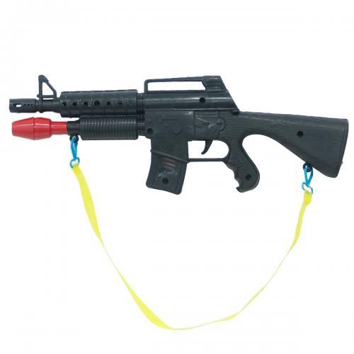 Sesli Kobra Tüfek