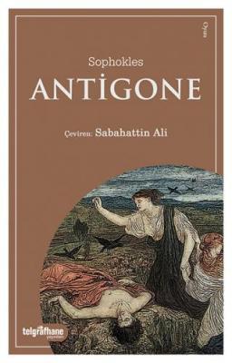 Antigone Sophokles