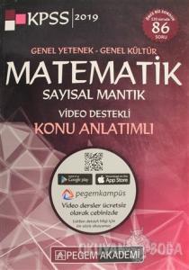 2019 KPSS Genel Yetenek Genel Kültür Matematik Video Destekli Konu Anlatım