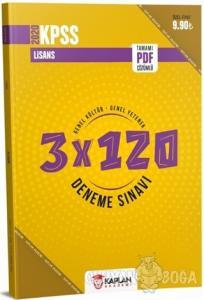 2020 KPSS Lisans Genel Kültür - Genel Yetenek Tamamı PDF Çözümlü 3'lü Deneme Sınavı
