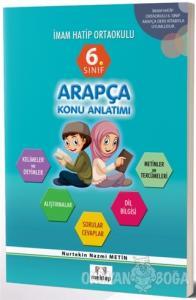 6. Sınıf İmam Hatip Ortaokulu Arapça Konu Anlatımlı