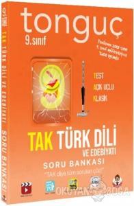 9. Sınıf TAK Türk Dili ve Edebiyatı Soru Bankası