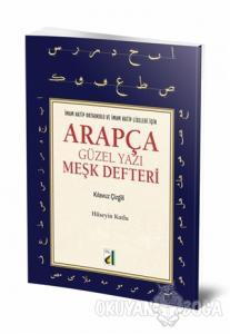 Arapça Güzel Yazı Meşk Defteri