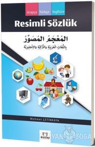 Arapça - Türkçe - İngilizce Resimli Sözlük