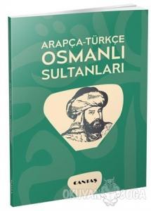 Arapça - Türkçe Osmanlı Sultanları