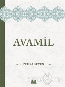 Avamil (Ciltli)