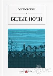 Beyaz Geceler (Rusça)