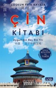Çin Kitabı