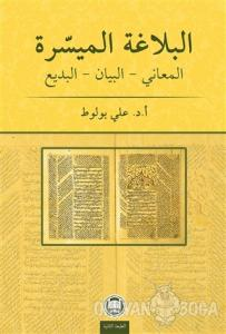 El-Belagatü'l-Müyessera Meani - Beyan - Bedi
