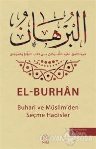 El-Burhan