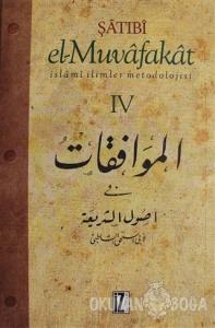 El-Muvafakat Cilt: 4 (Ciltli)