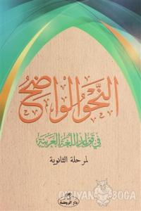 En-Nahvul Vadih - Arapça (Liseler İçin) (Ciltli)