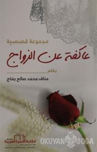 Evlenmek İstemeyen Kız (Arapça)