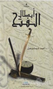 Fethin Kahramanları - Arapça