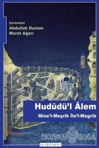 Hududü'l Alem