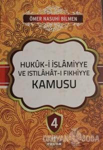Hukuk-i İslamiyye ve Istılahat-ı Fıkhiyye Kamusu Cilt: 4 (Ciltli)