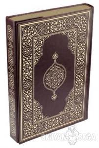Hüseyin Kutlu Hattı Kur-an'ı Kerim (Rahle Boy Yaldızlı Kahverengi) (Ciltli)