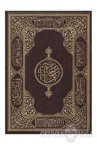 Hüseyin Kutlu Hattı Kur'an-ı Kerim (Orta Boy - Suni Deri Cilt - Kahverengi) (Ciltli)
