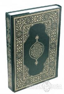 Hüseyin Kutlu Hattı Kur'an-ı Kerim (Orta Boy Yeşil) (Ciltli)