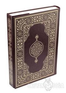 Hüseyin Kutlu Hattı Kur'an-ı Kerim (Rahle Boy - Suni Deri Cilt -Kahverengi)