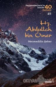 Hz. Abdullah bin Ömer