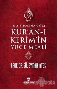 İniş Sırasına Göre Kur'an-ı Kerim'in Yüce Meali