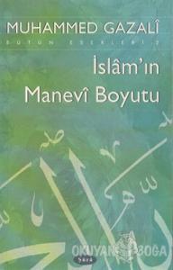 İslam'ın Manevi Boyutu