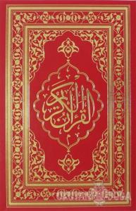 Kur'an-ı Kerim (Orta Boy, Bilgisayar Hatlı) (Ciltli)