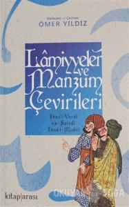 Lamiyyeler ve Manzum Çevirileri