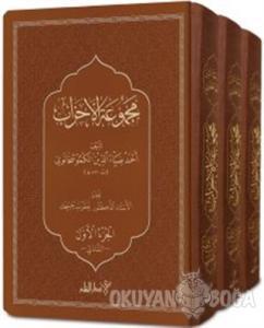 Mecmuatü'l Ahzab (3 Kitap Takım) (Ciltli)