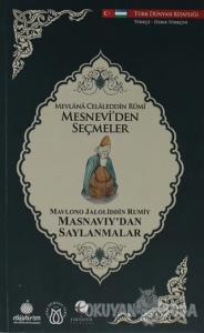 Mesnevi'den Seçmeler (Türkçe-Özbek Türkçesi)