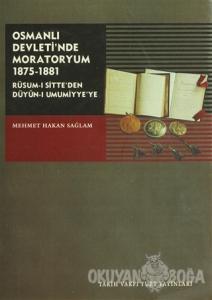Osmanlı Devleti'nde Moratoryum 1875-1881