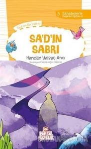 Sa'd'ın Sabri