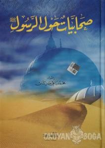 Sahabiyyat Havle'r-Rasül (Ciltli)