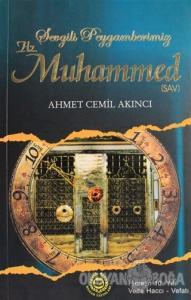 Sevgili Peygamberimiz Hz. Muhammed 15