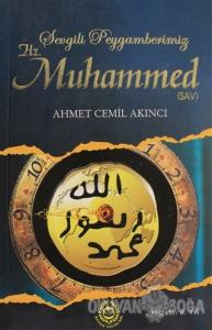 Sevgili Peygamberimiz Hz. Muhammed 17
