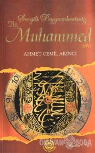 Sevgili Peygamberimiz Hz. Muhammed 6
