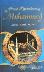 Sevgili Peygamberimiz Hz. Muhammed 7